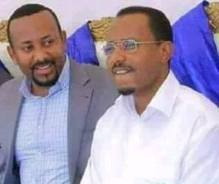lema and dr abey esat amharic